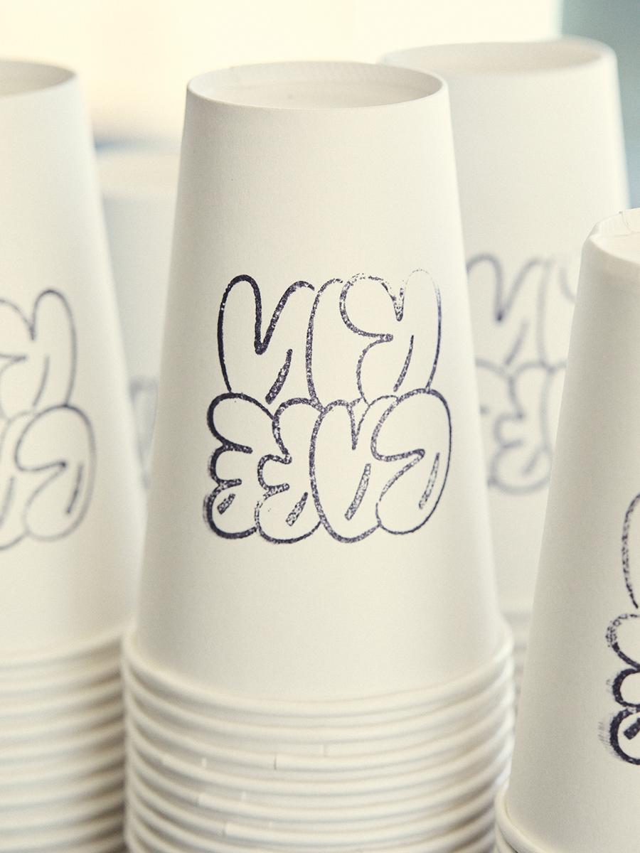 Cafería 8